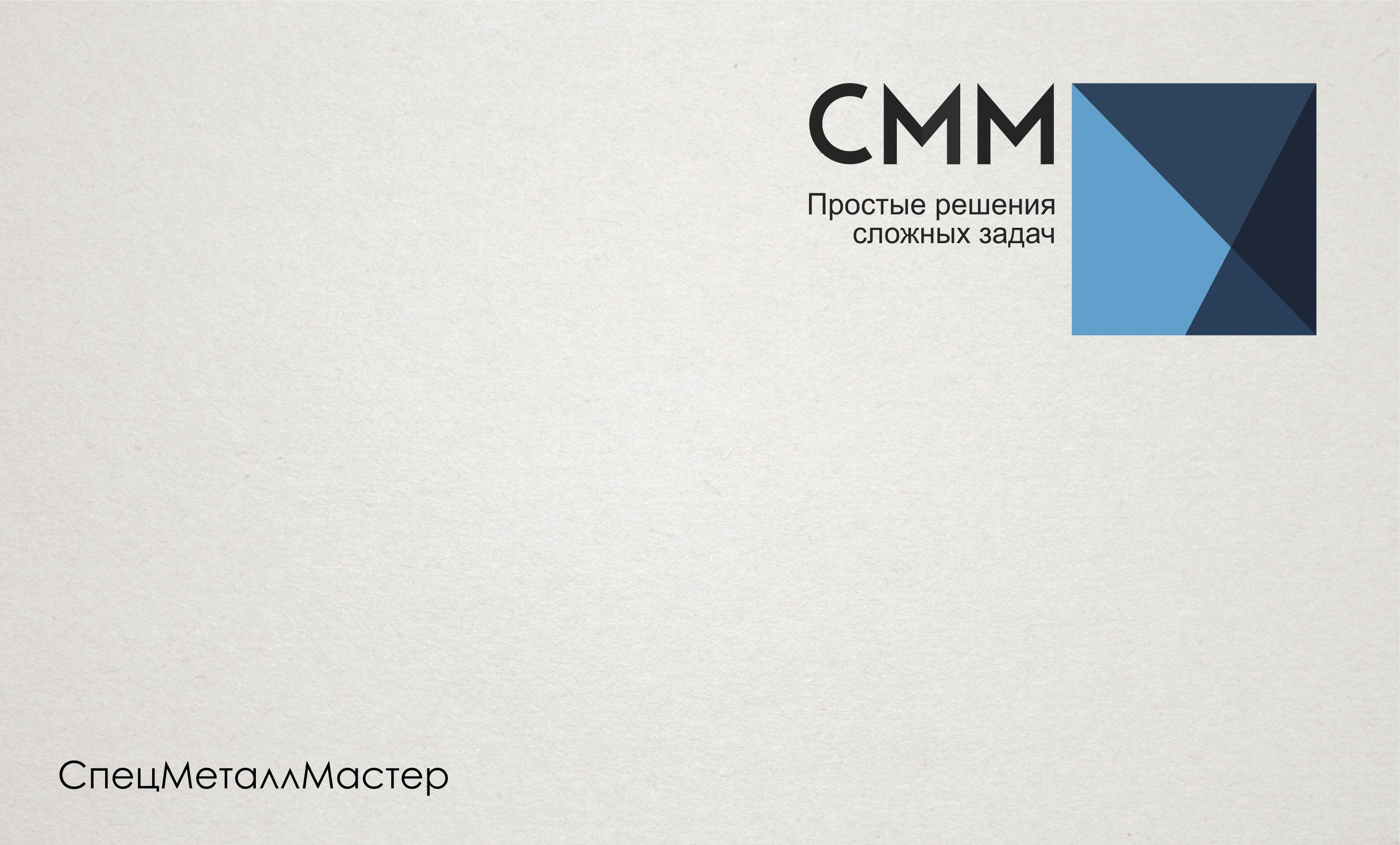 Логотип для металлургической компании - дизайнер Ewgene