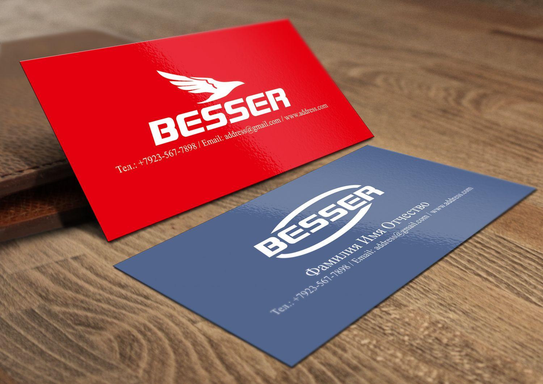 Логотип для тюнинг-ателье BESSER - дизайнер AlexDP