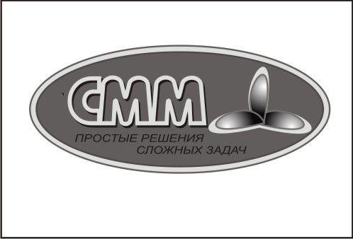Логотип для металлургической компании - дизайнер 667333