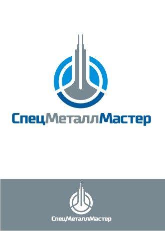 Логотип для металлургической компании - дизайнер Olegik882