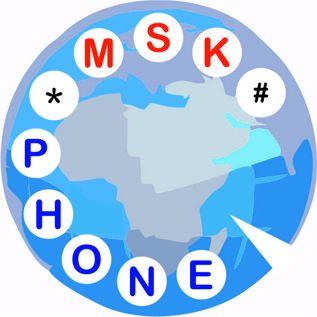 Логотип для MSKPHONE - дизайнер MitAustin