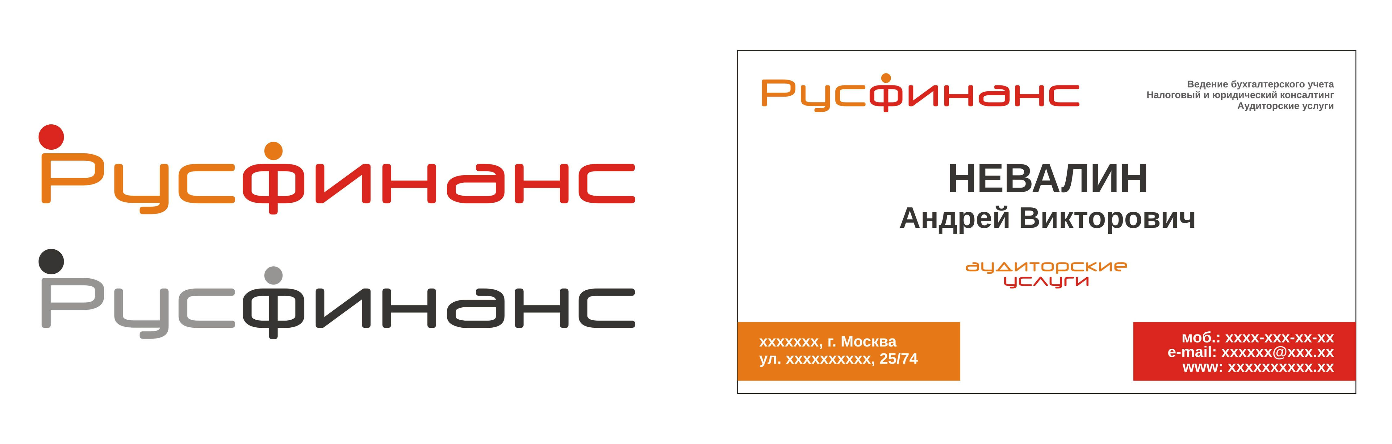 Логотип для Русфинанс - дизайнер LiXoOnshade