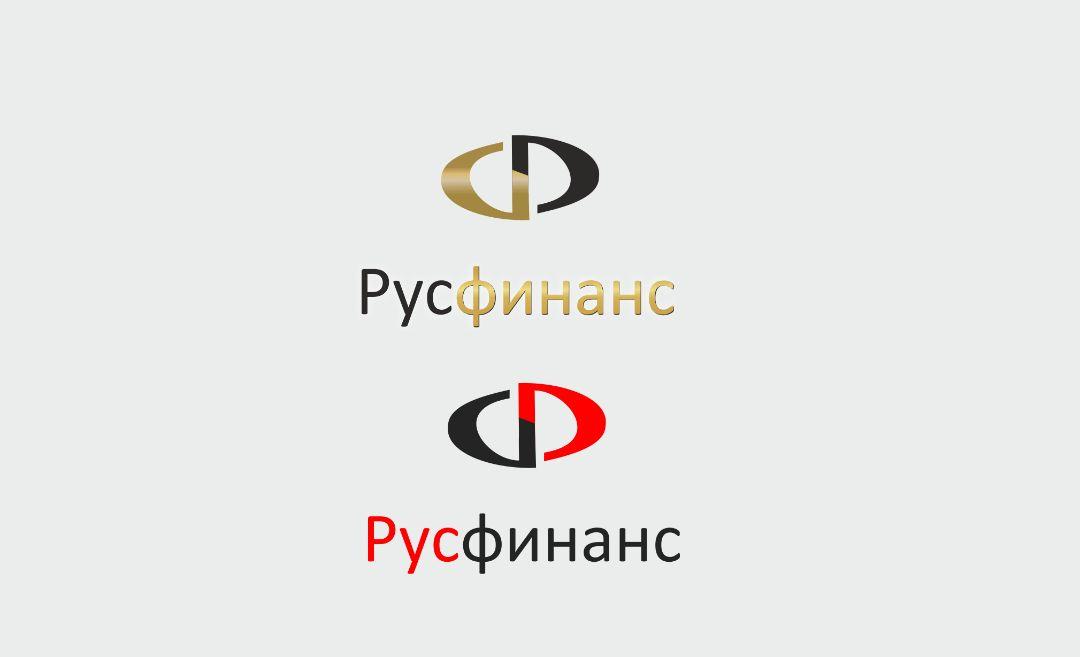 Логотип для Русфинанс - дизайнер sv58