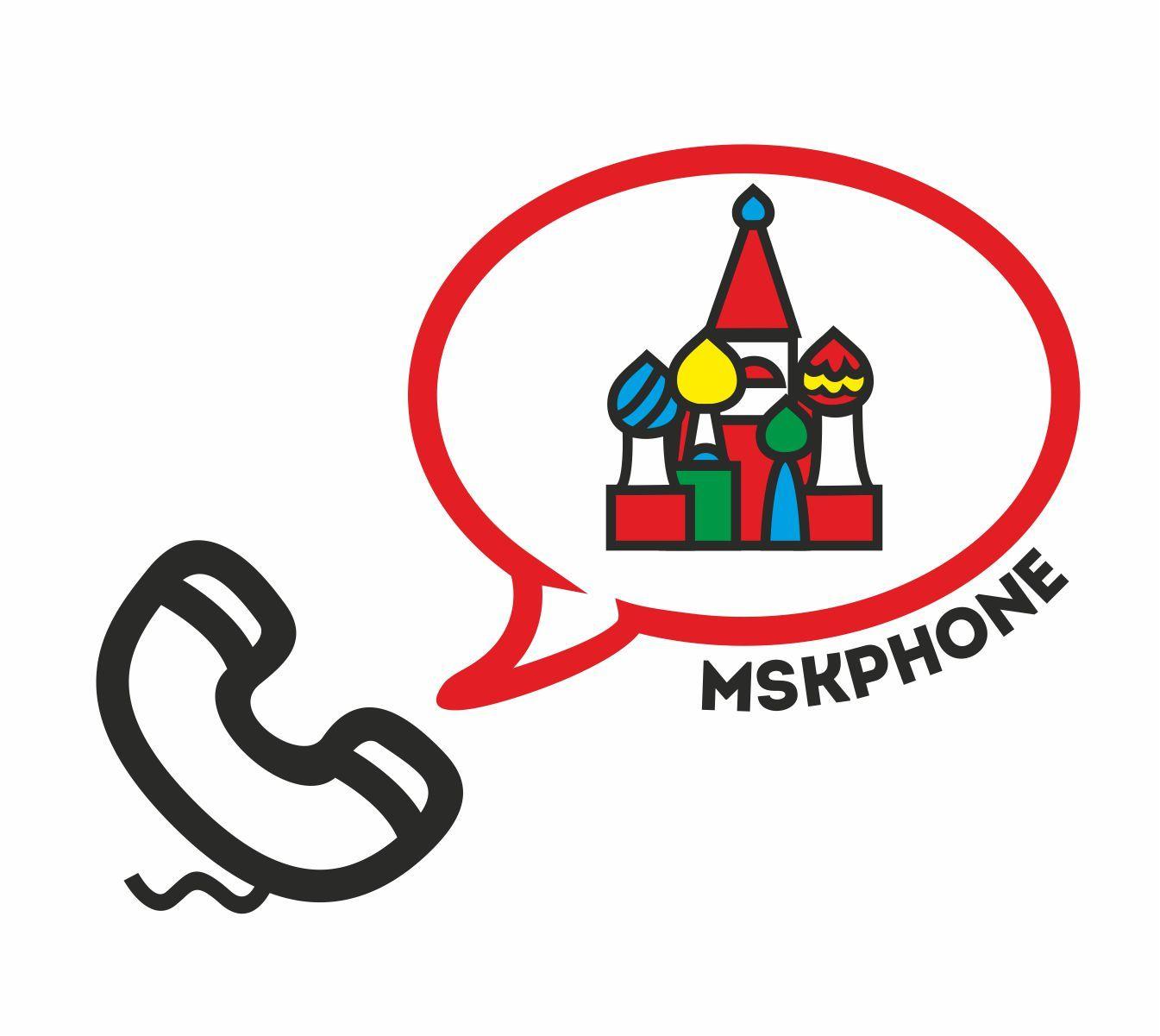 Логотип для MSKPHONE - дизайнер janezol