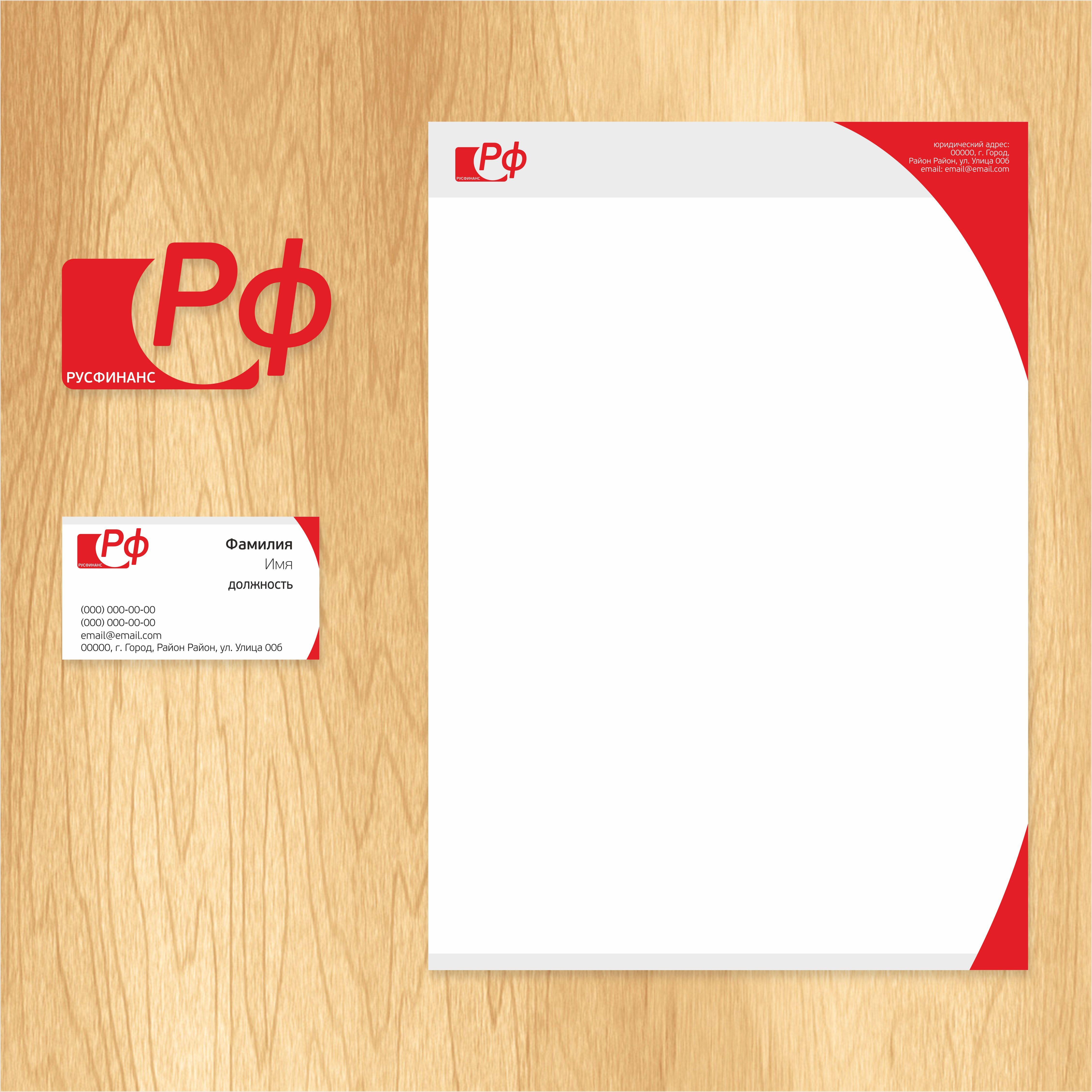 Логотип для Русфинанс - дизайнер PUPIK