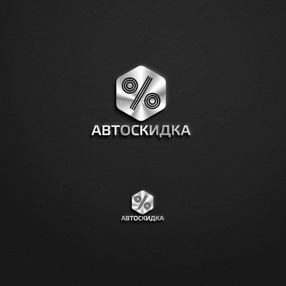 Логотип для скидочного сайта - дизайнер mz777