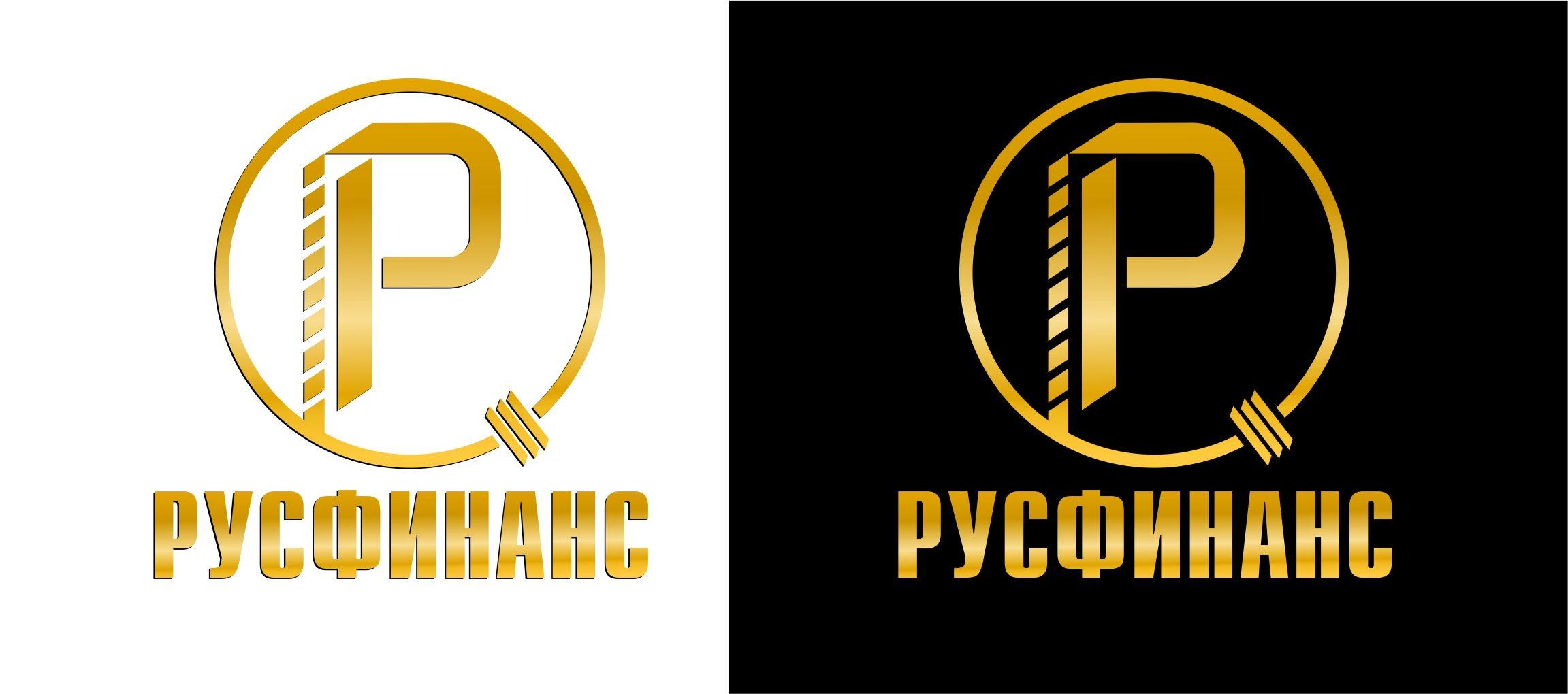 Логотип для Русфинанс - дизайнер sprite3d21
