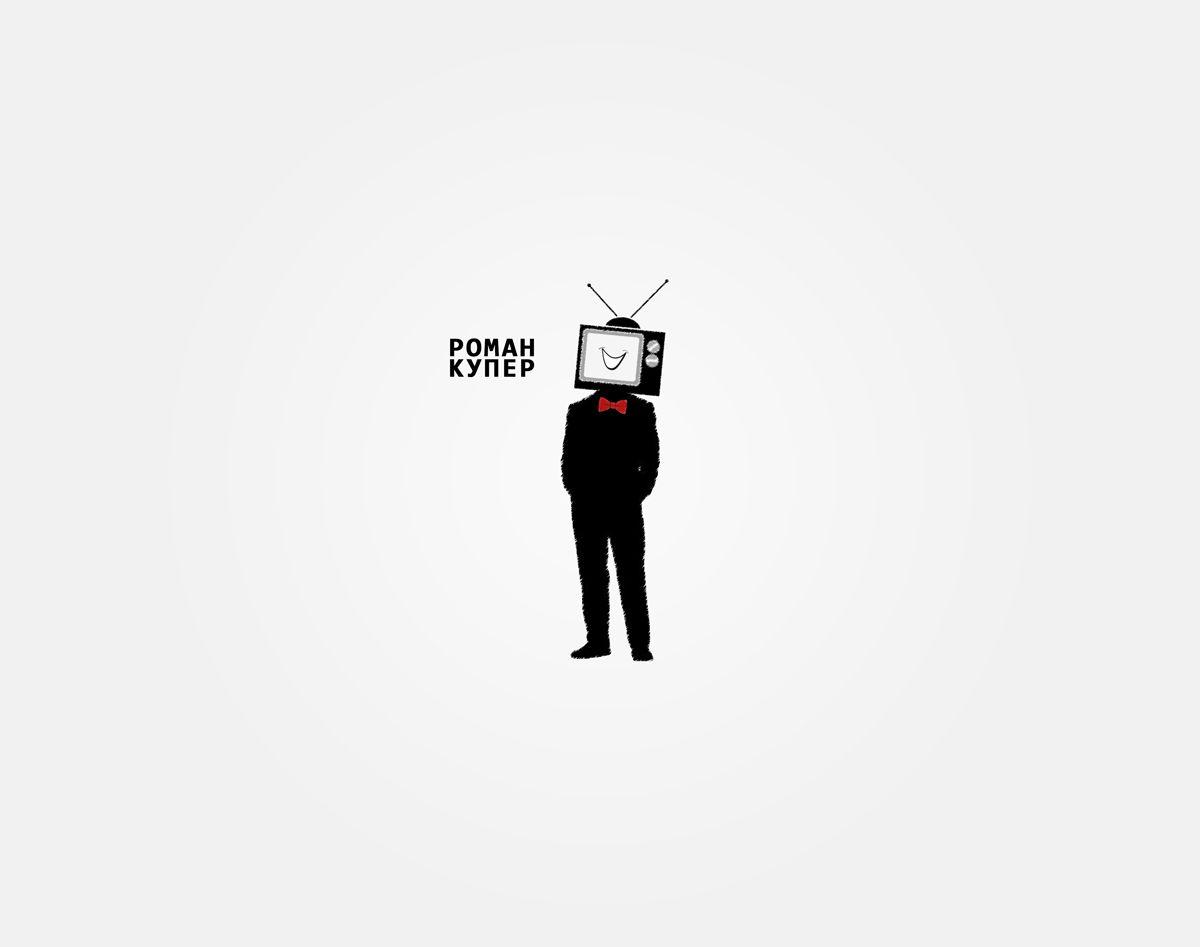 Логотип для шоумена - дизайнер Luetz
