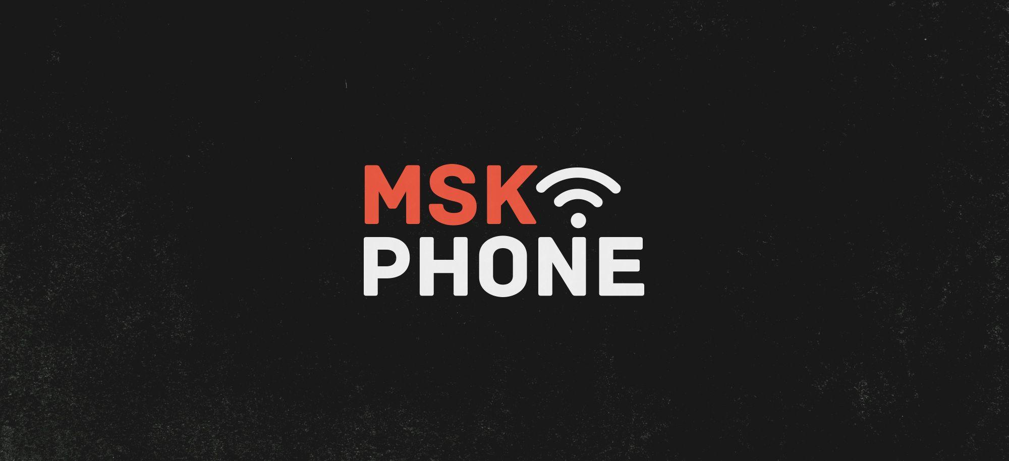 Логотип для MSKPHONE - дизайнер e5en
