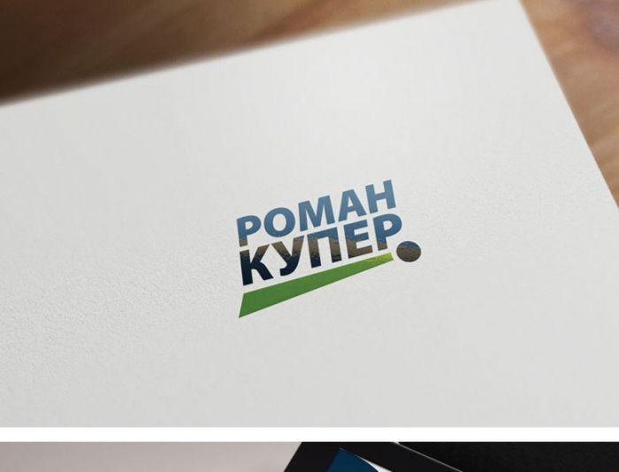 Логотип для шоумена - дизайнер GreenRed