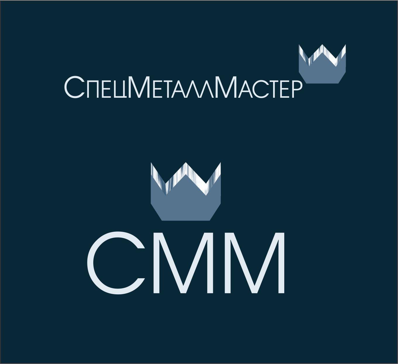 Логотип для металлургической компании - дизайнер 79156510795
