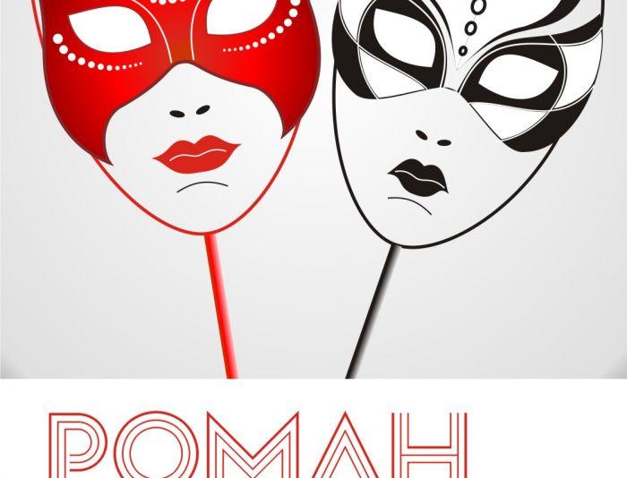 Логотип для шоумена - дизайнер Tatiana