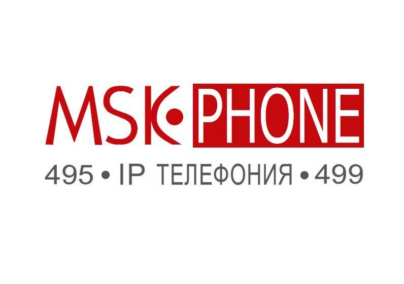 Логотип для MSKPHONE - дизайнер omega2073