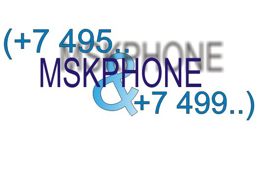 Логотип для MSKPHONE - дизайнер JackWosmerkin