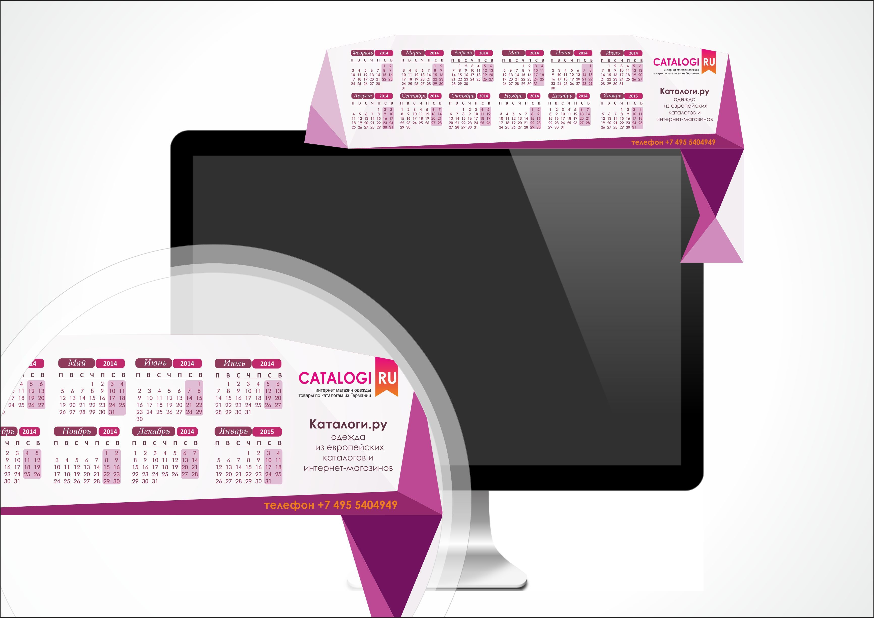 Календарик на монитор Catalogi.ru - дизайнер LDScreation