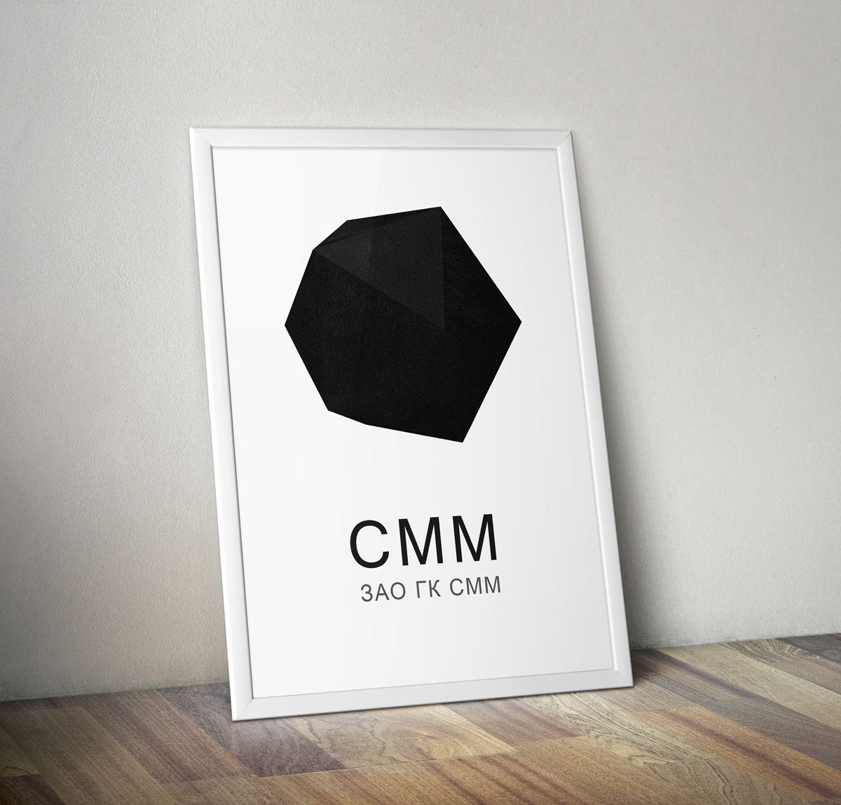 Логотип для металлургической компании - дизайнер Luetz