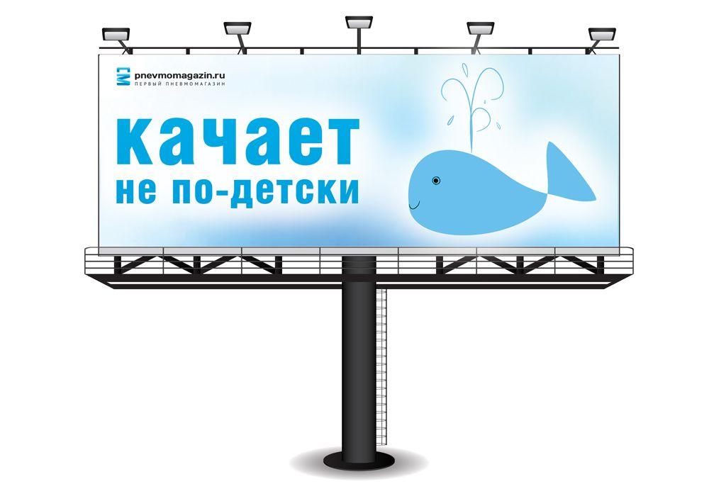 Логотип для магазина компрессорного оборудования - дизайнер RamPamPam