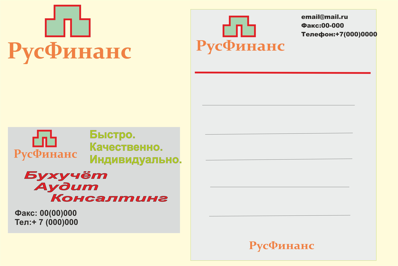 Логотип для Русфинанс - дизайнер YuliyaG