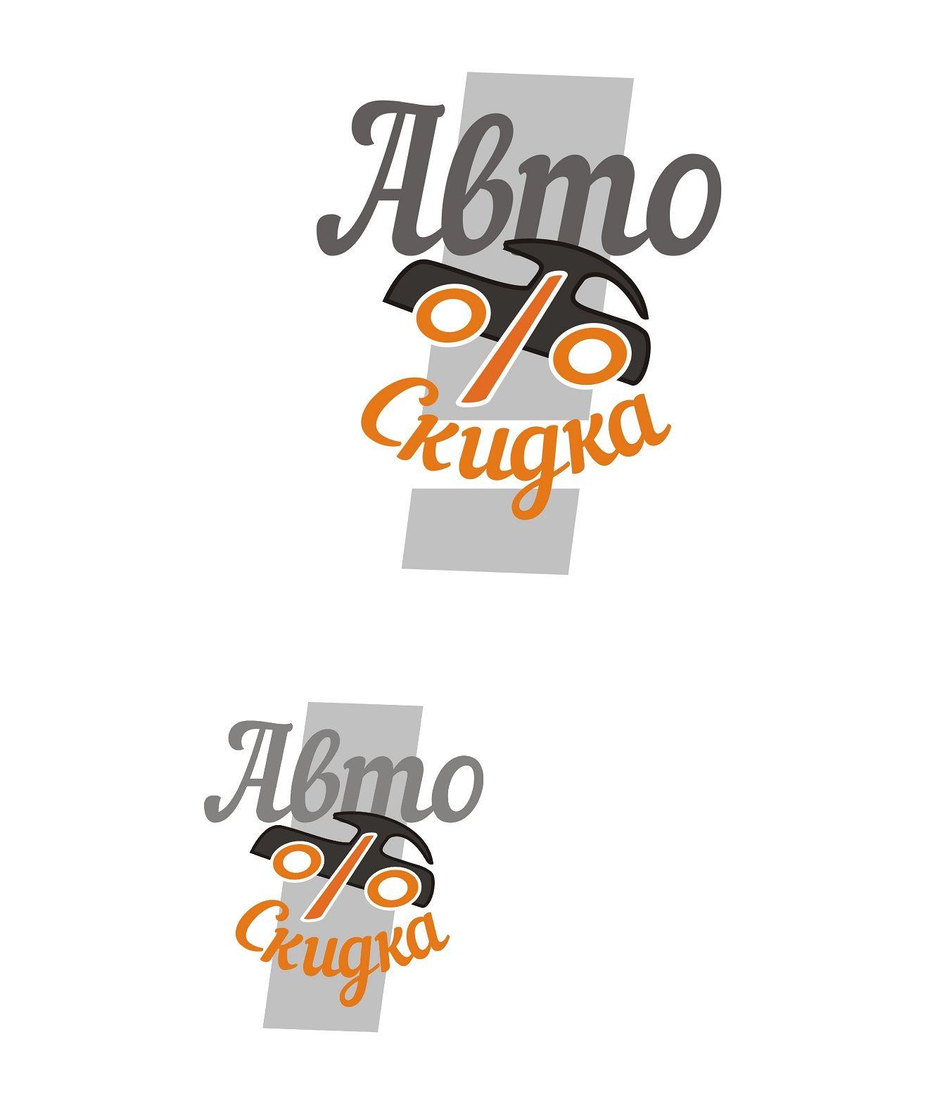 Логотип для скидочного сайта - дизайнер Grim