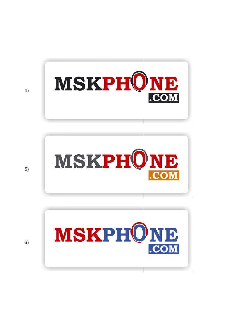 Логотип для MSKPHONE - дизайнер arsen_aitov