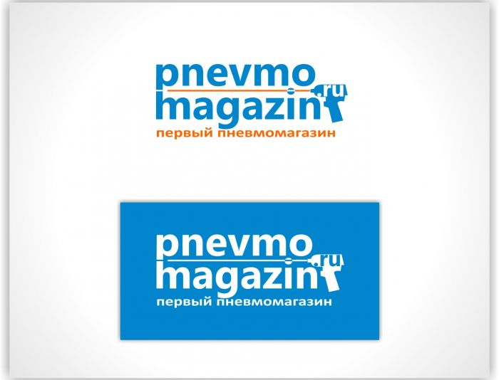 Логотип для магазина компрессорного оборудования - дизайнер malito