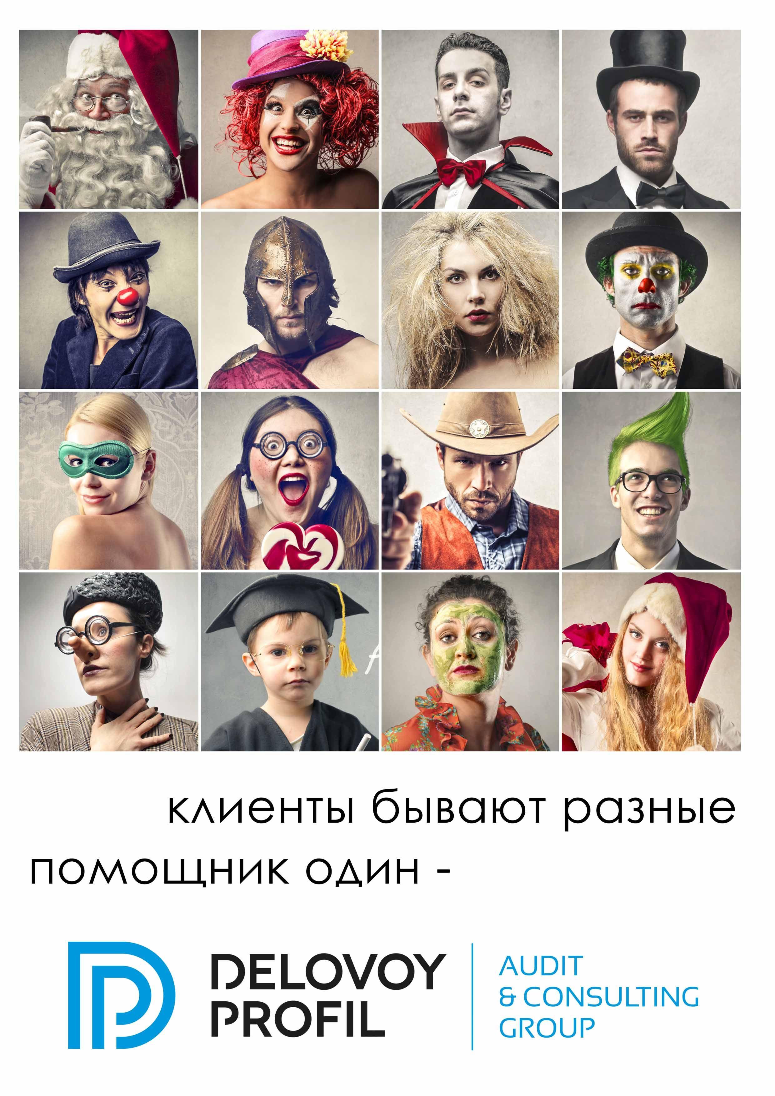 Креатив в печатный журнал - дизайнер valeriana_88