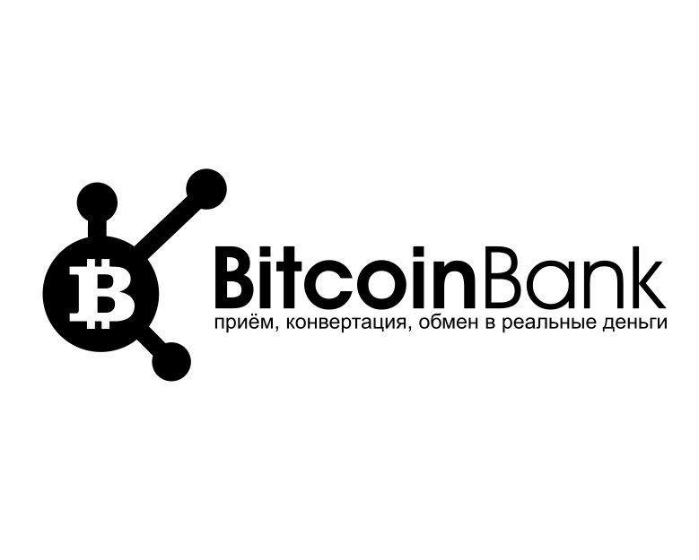 BitcoinBank - Логотип - дизайнер wmas