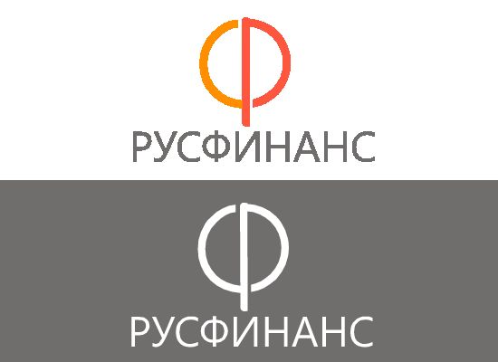 Логотип для Русфинанс - дизайнер markosov