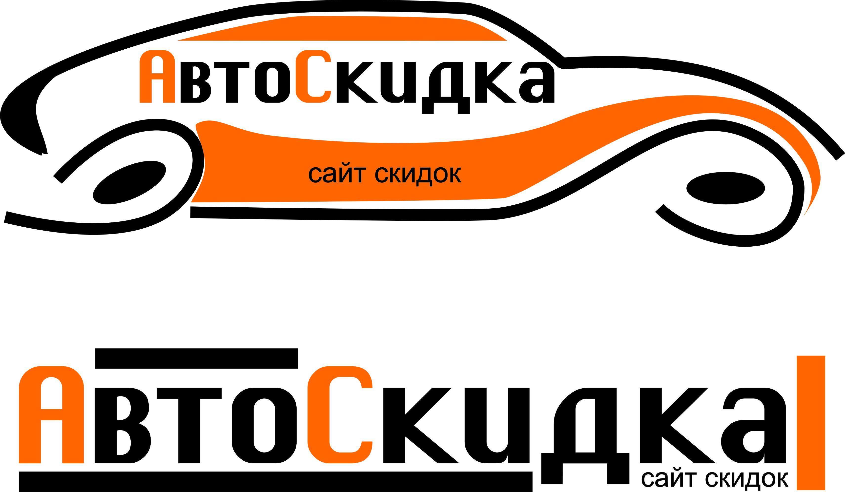 Логотип для скидочного сайта - дизайнер Designer-Anna