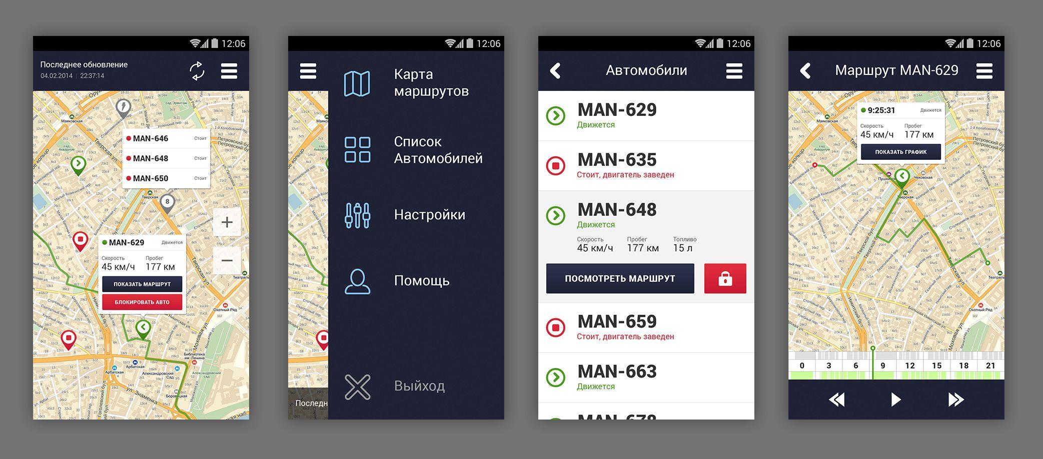 Дизайн мобильного приложения (объекты на карте) - дизайнер a_lastas