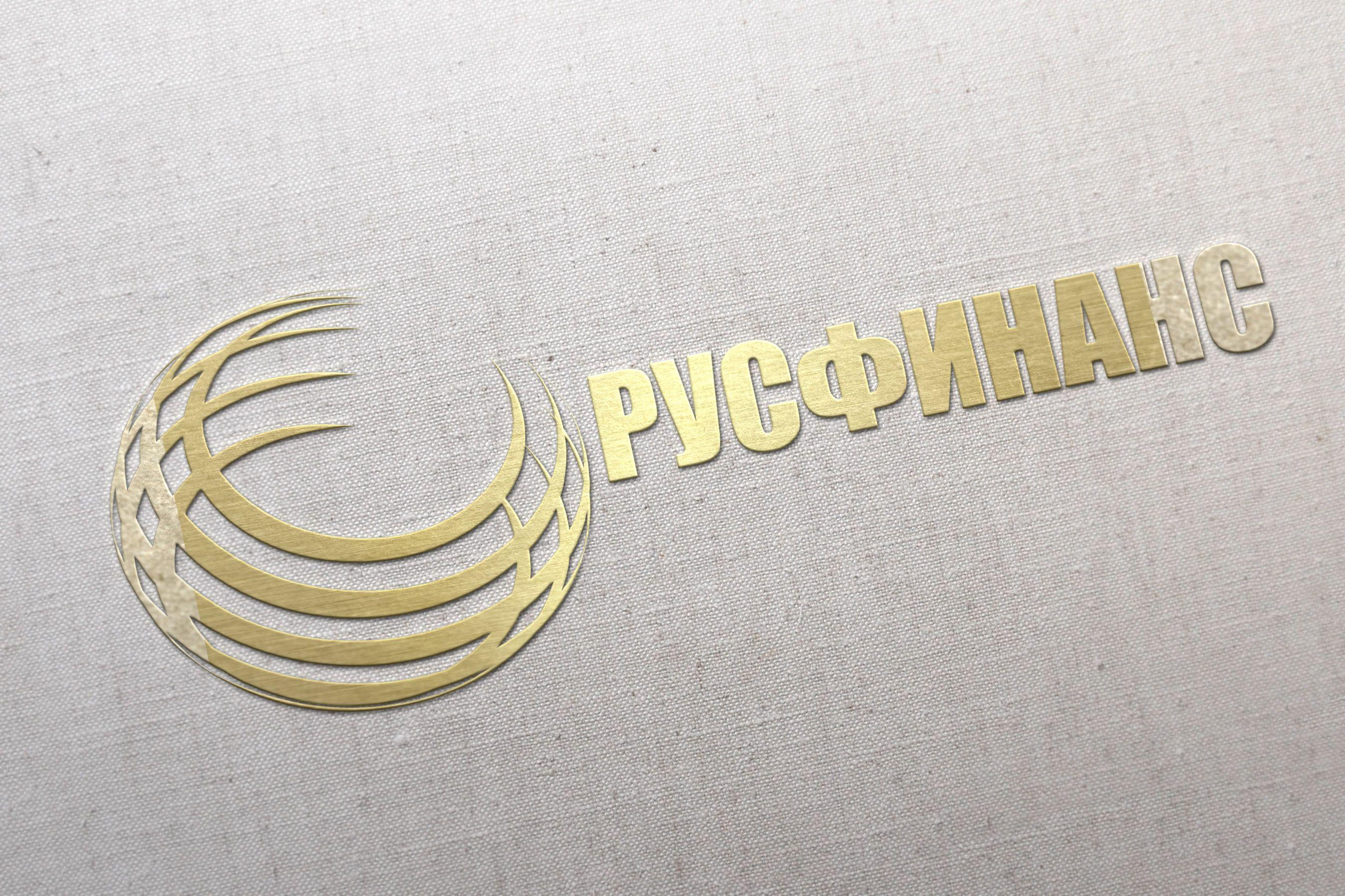 Логотип для Русфинанс - дизайнер djoniblack