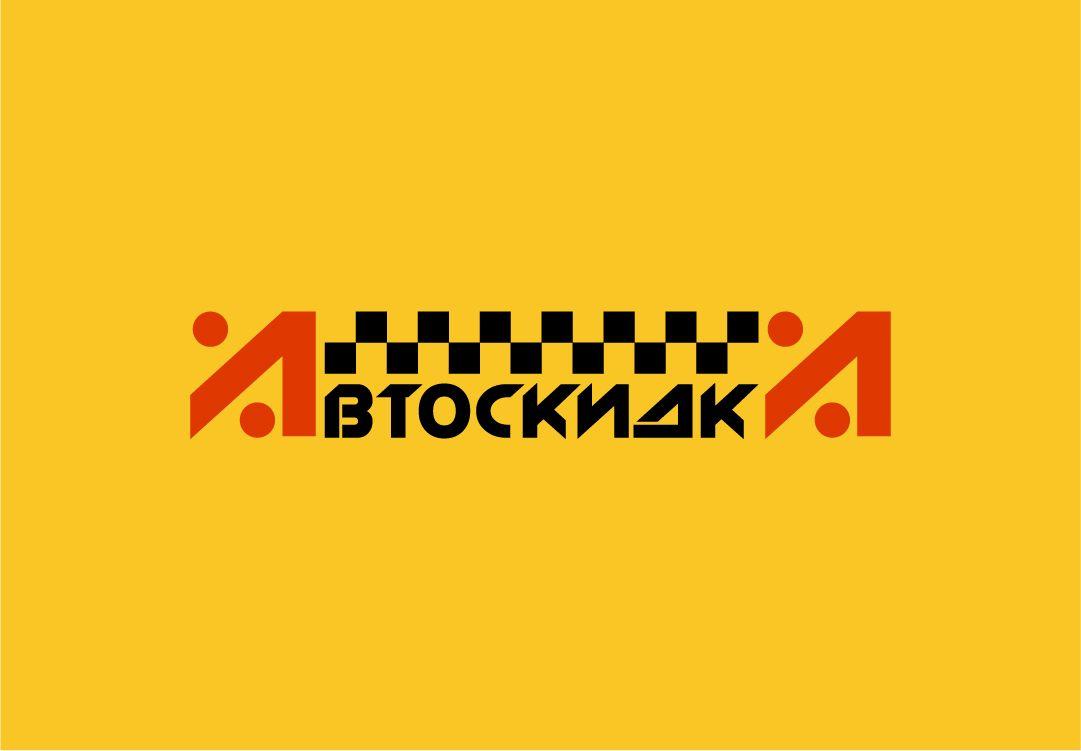 Логотип для скидочного сайта - дизайнер lig23
