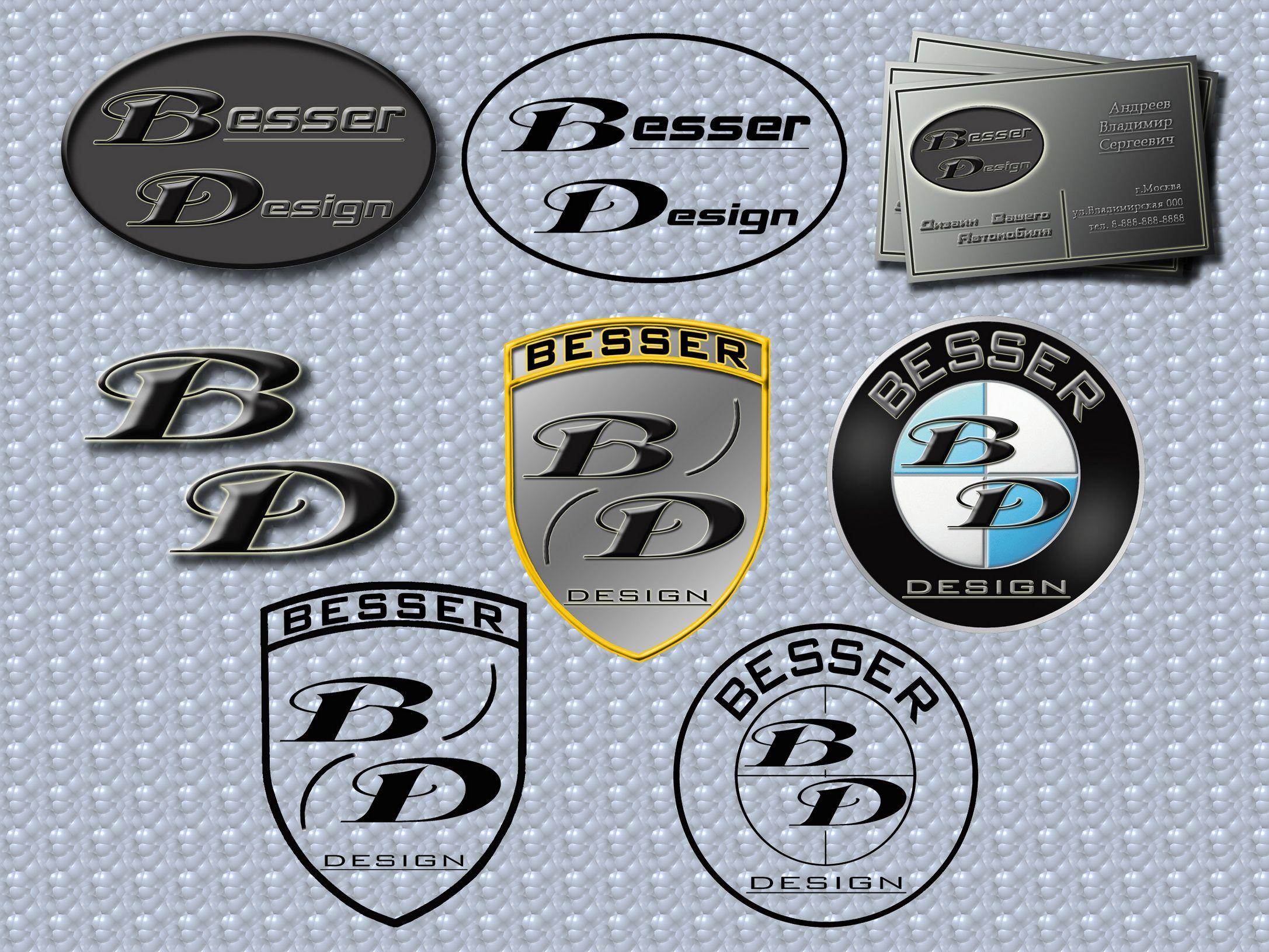 Логотип для тюнинг-ателье BESSER - дизайнер RuSib72