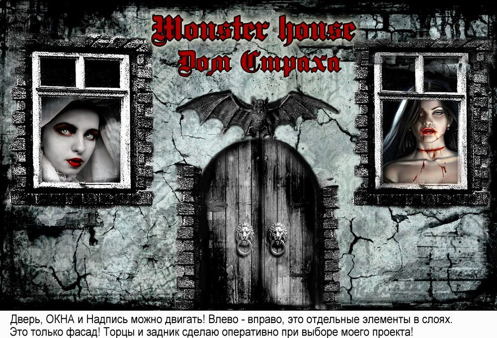 Рекламный баннер для комнаты страха - дизайнер ulia1405