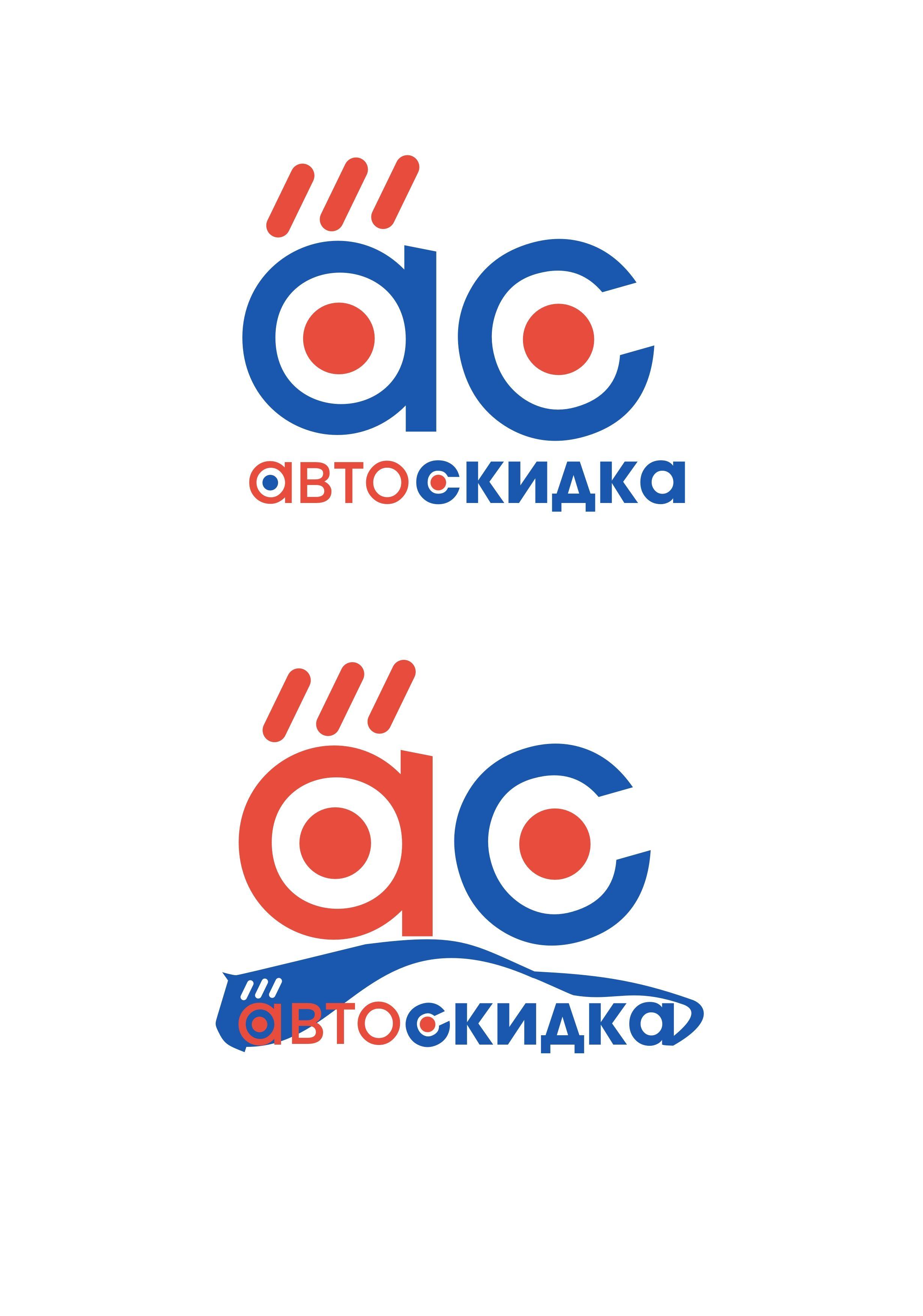 Логотип для скидочного сайта - дизайнер dynila3