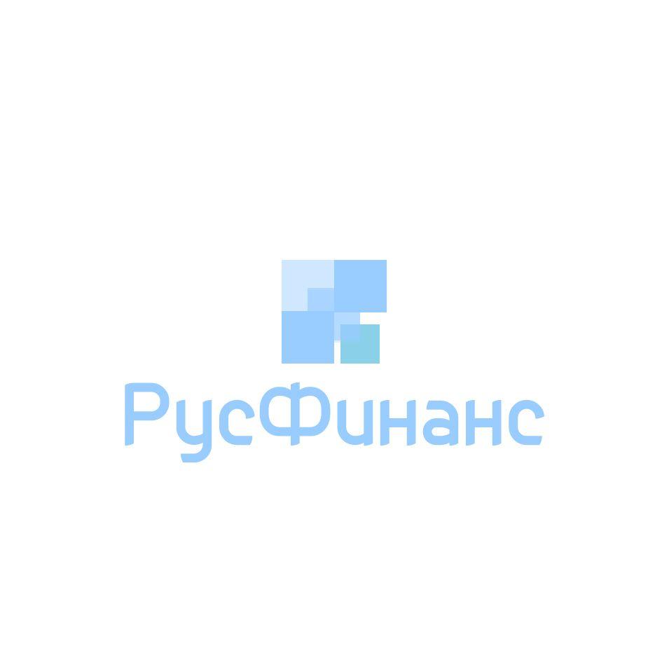 Логотип для Русфинанс - дизайнер optimuzzy