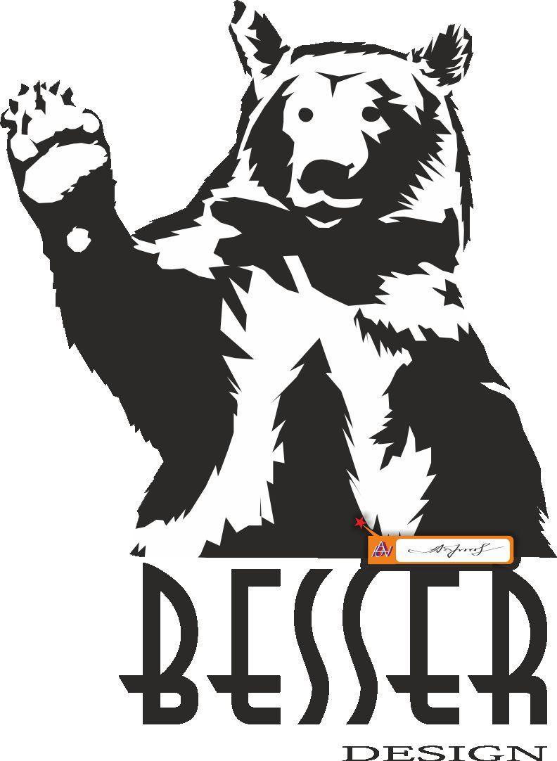 Логотип для тюнинг-ателье BESSER - дизайнер Cnjg-100P