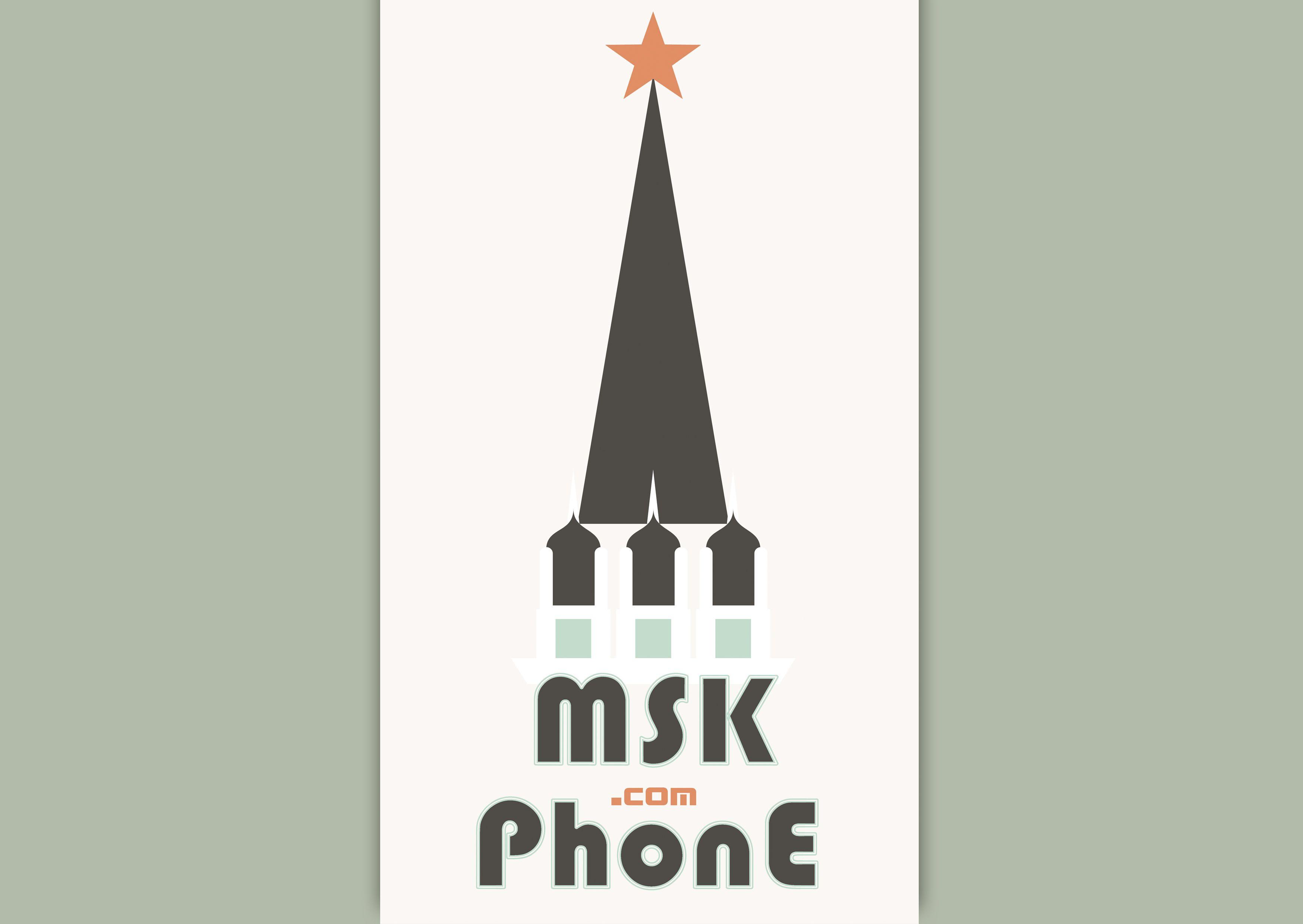 Логотип для MSKPHONE - дизайнер Tissoul