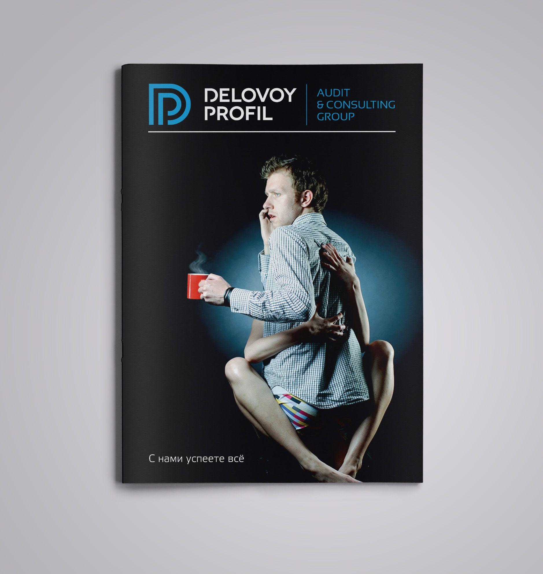 Креатив в печатный журнал - дизайнер rammulka