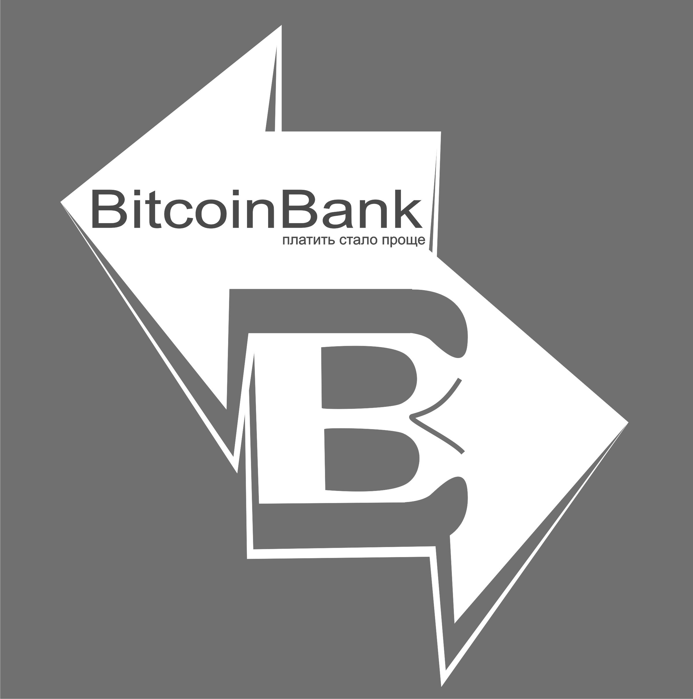 BitcoinBank - Логотип - дизайнер Designer-Anna