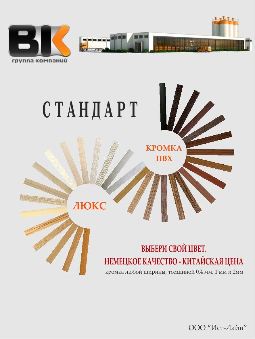 Макеты стендов с образцами - дизайнер oksana123456