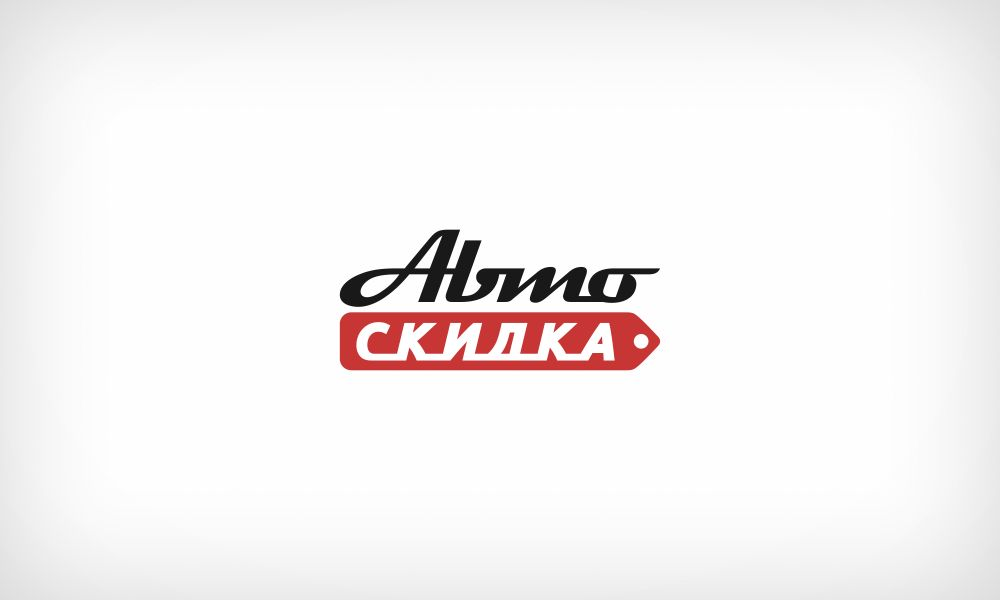 Логотип для скидочного сайта - дизайнер MrPartizan