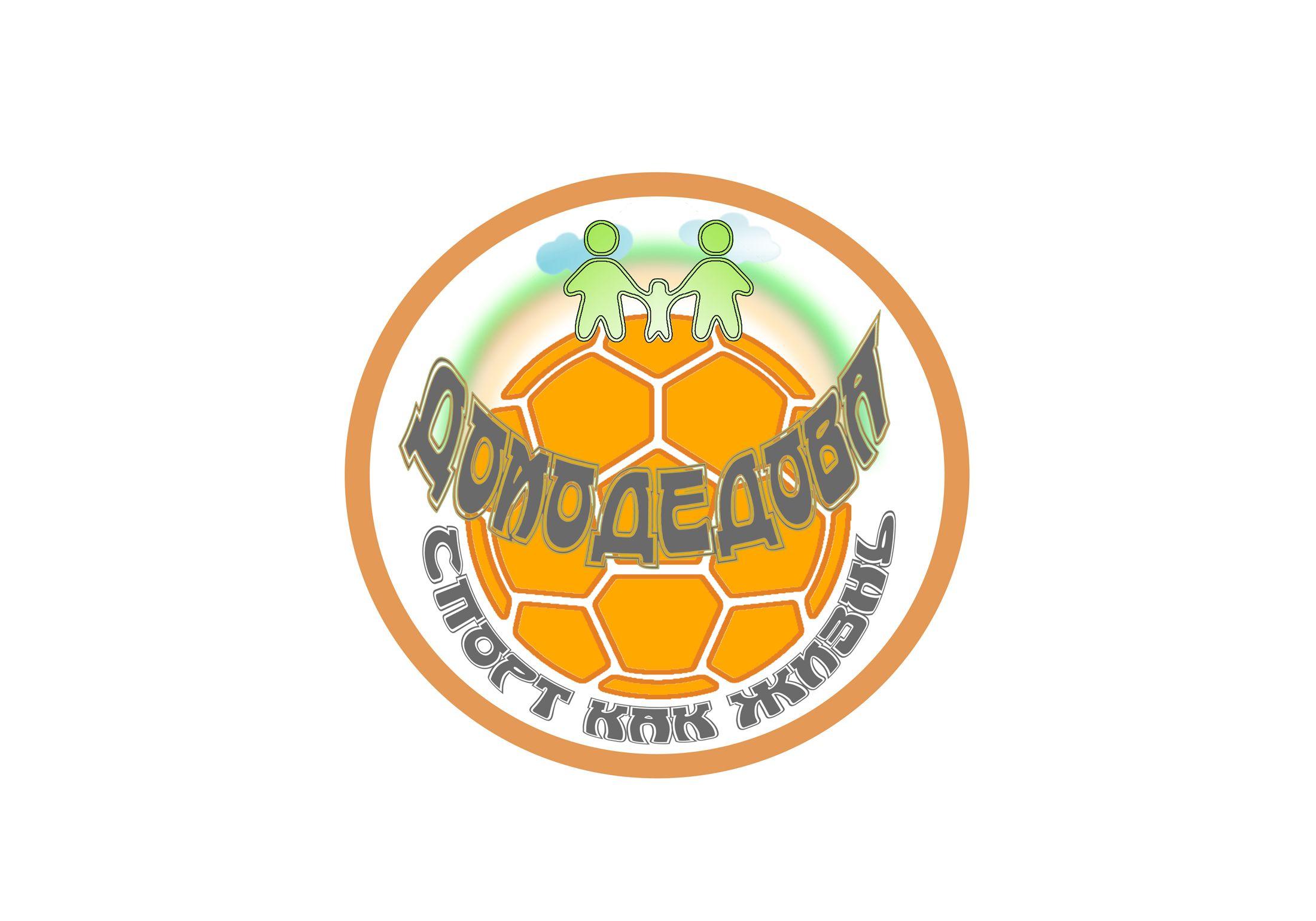 Логотип (Эмблема) для нового Футбольного клуба - дизайнер Vizor0112