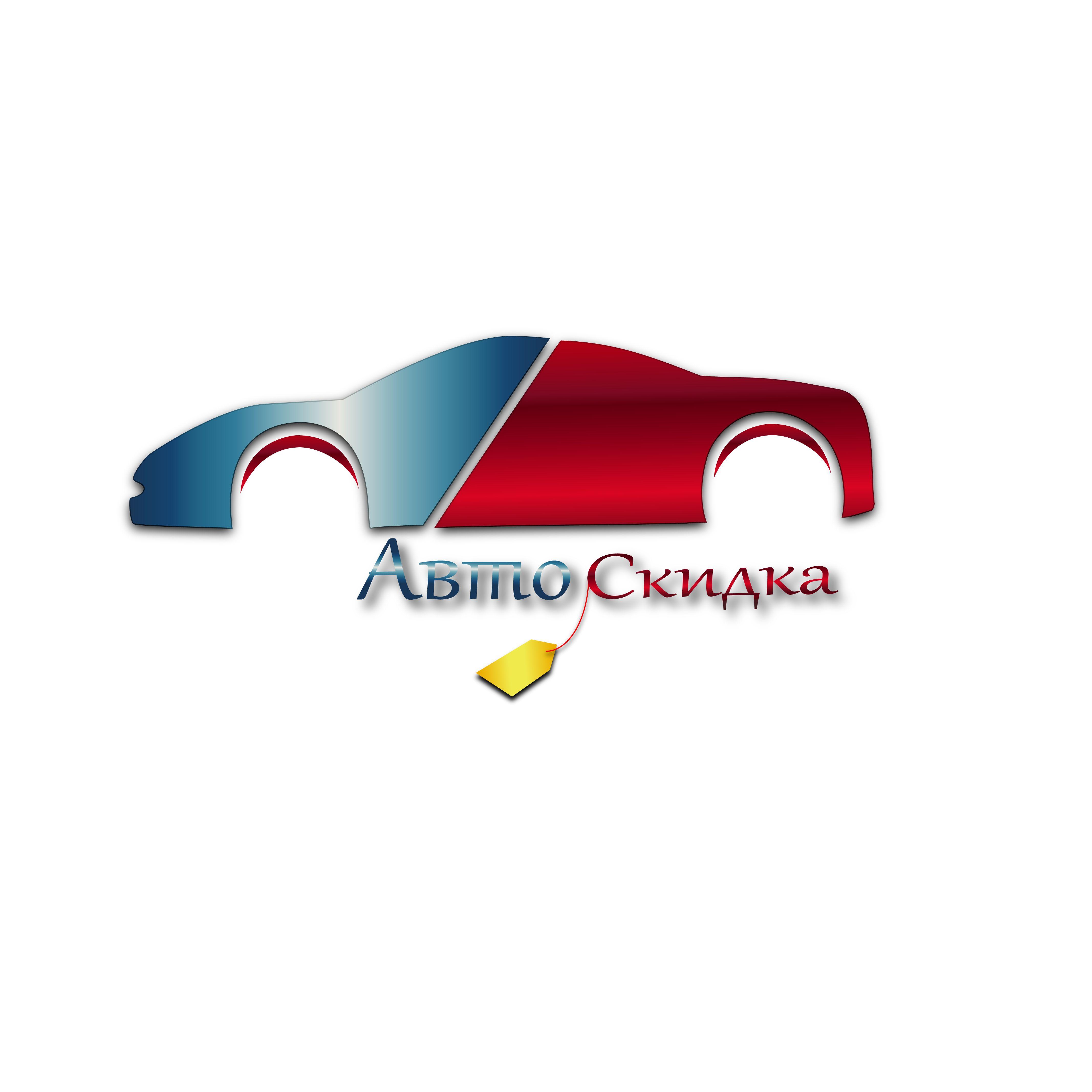 Логотип для скидочного сайта - дизайнер Corpline