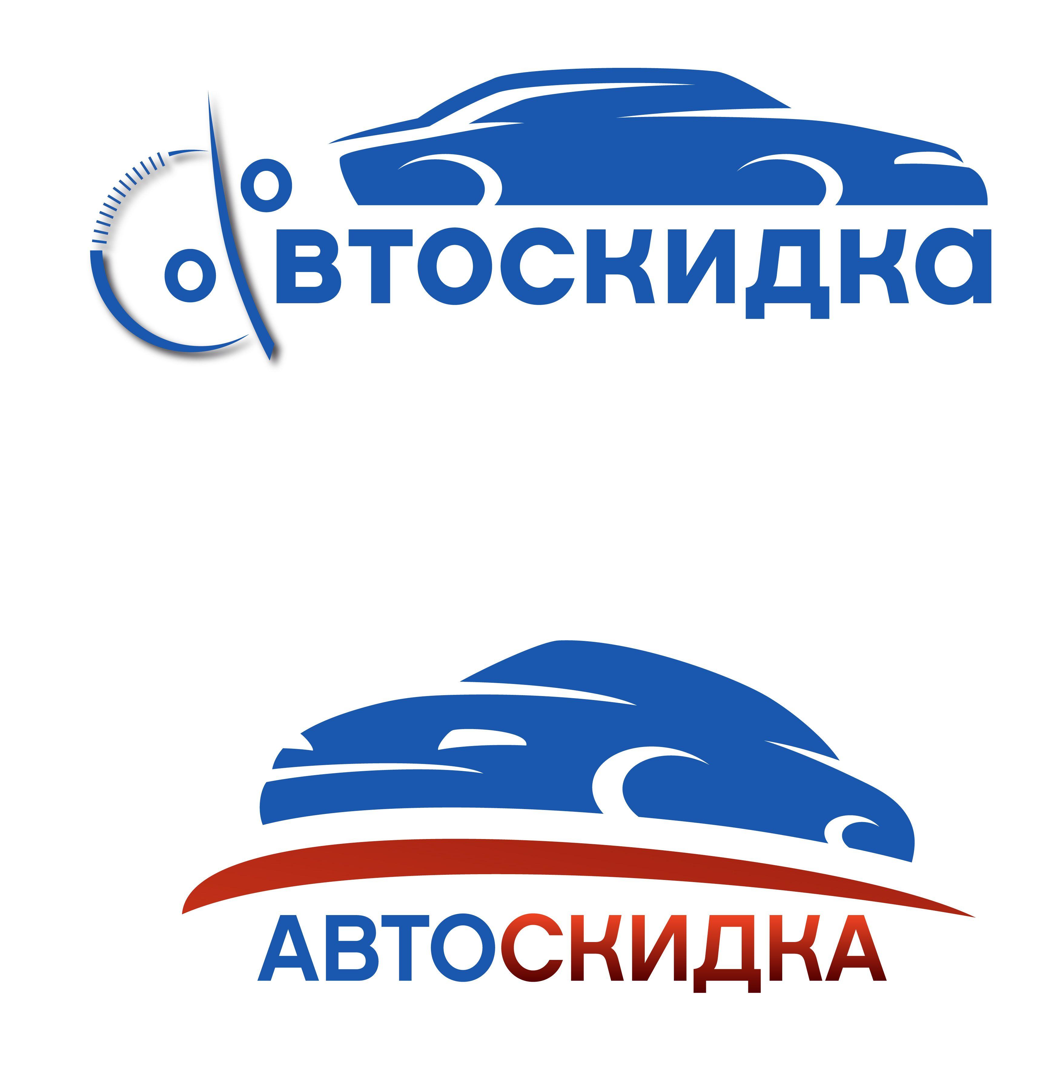 Логотип для скидочного сайта - дизайнер valeriana_88