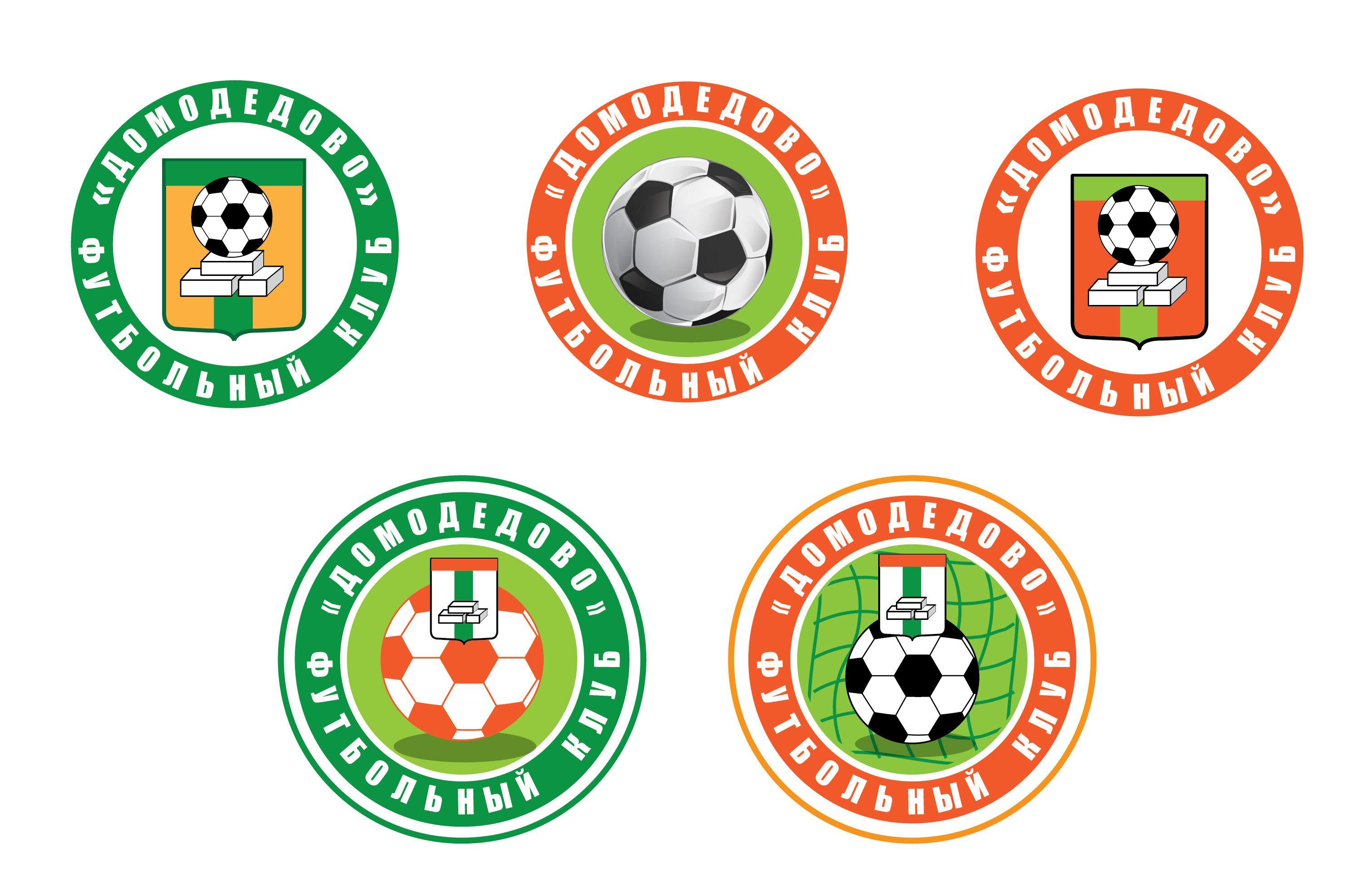 Логотип (Эмблема) для нового Футбольного клуба - дизайнер Juliette_D