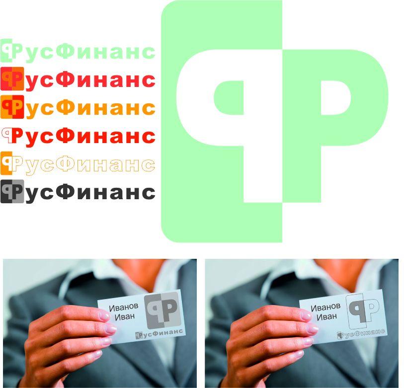 Логотип для Русфинанс - дизайнер dondccon