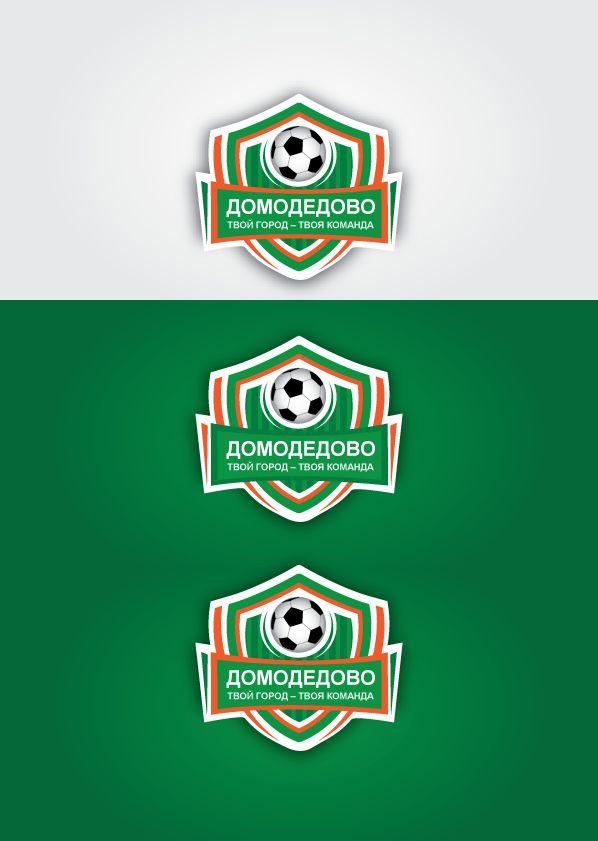 Логотип (Эмблема) для нового Футбольного клуба - дизайнер peps-65