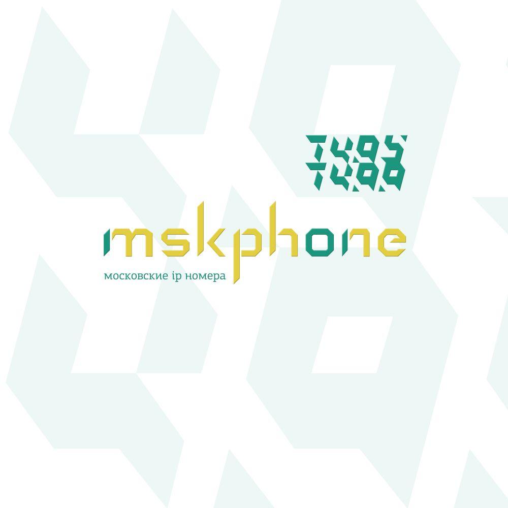 Логотип для MSKPHONE - дизайнер Nostr