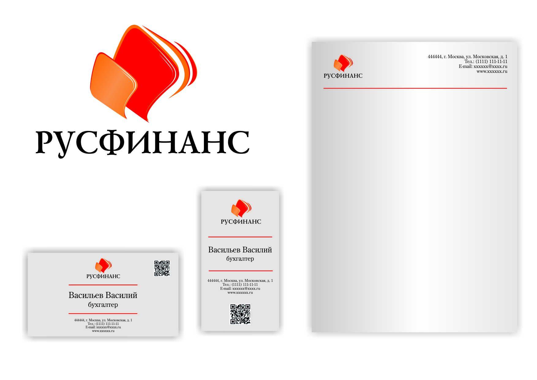 Логотип для Русфинанс - дизайнер semyonova